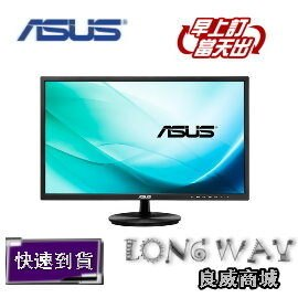 華碩 ASUS VN248NA 23.8吋 178° 超廣視角顯示器結合超窄邊框設計LED液晶螢幕