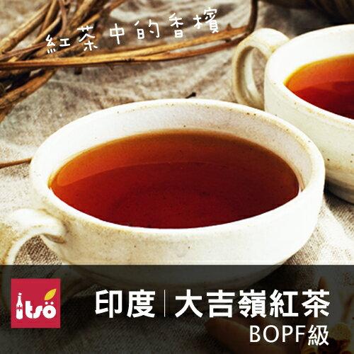 印度大吉嶺紅茶-茶包(10入 / 袋)★世界三大紅茶之一,有《紅茶中的香檳》美譽★濃郁果香,芬芳高★後勁十足、層次多變【ITSO一手世界茶館】 0