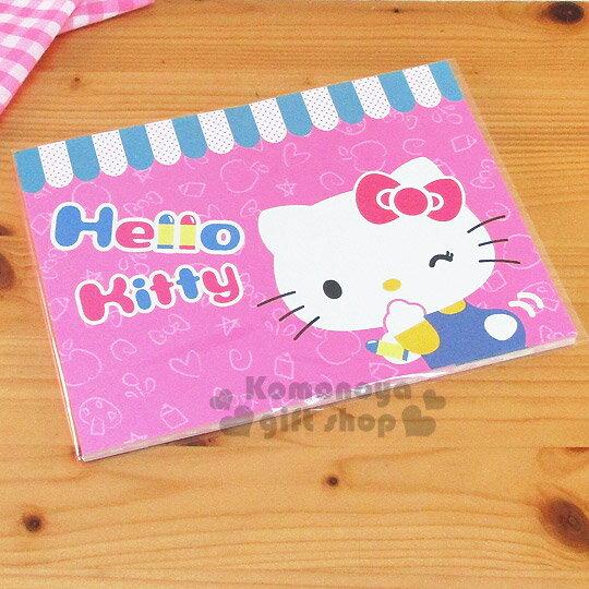 〔小禮堂〕Hello Kitty 信紙本《粉.側站.眨眼.咬手指.塗鴉》內有4款內頁