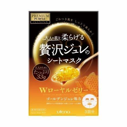 ◎LY愛雅日貨代購◎日本代購 UTENA 佑天蘭 蜂王漿 黃金果凍保濕面膜 一盒3入