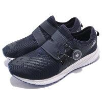 男性慢跑鞋到【NEW BALANCE】慢跑鞋 運動鞋 藍色 男鞋 -MSONINV2E就在動力城市推薦男性慢跑鞋