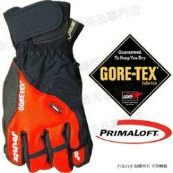 [ 雪之旅 ] 防水手套/機車手套/登山/滑雪/出國/保暖 Gore-tex AR-62 紅