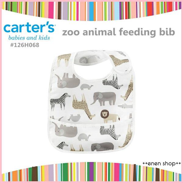 ENEN SHOP:EnenShöp@Carter's甜蜜動物園款吃飯圍兜兜#126H068**最新款式**