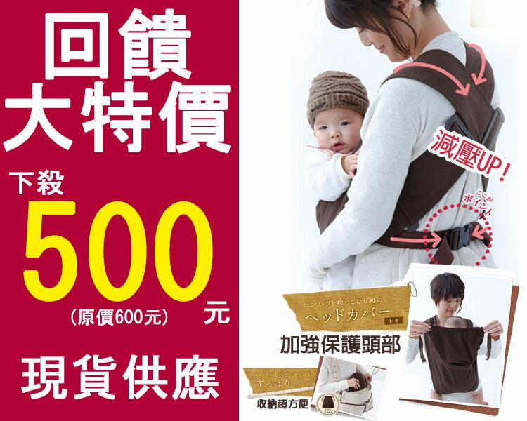 MINIZONE【KBG126】第三代加強版 X型背巾減壓護頸揹帶 貝親/母乳袋/蘇菲/包屁衣/孕婦裝