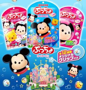 【UHA味覺糖】TsumTsum噗啾Puccho水蜜桃蘇打風味軟糖-附玩具65gぷっちょツムツムランド日本進口糖果▶全館滿499宅配免運