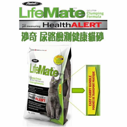 【力奇】美國原裝進口沙奇尿路檢測健康凝結貓砂-15kg-790元(G002C52)