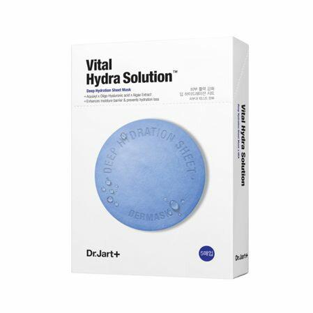 韓國 Dr.Jart+錦囊妙劑活力保濕面膜(5pcs/盒)藍色 可小舖