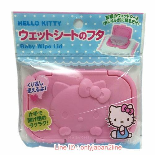 【真愛日本】17030200042頭型濕紙巾黏貼蓋-KT  三麗鷗 Hello Kitty 凱蒂貓 濕紙巾蓋 嬰兒用品