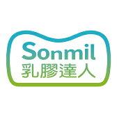 sonmil舒蜜爾乳膠達人