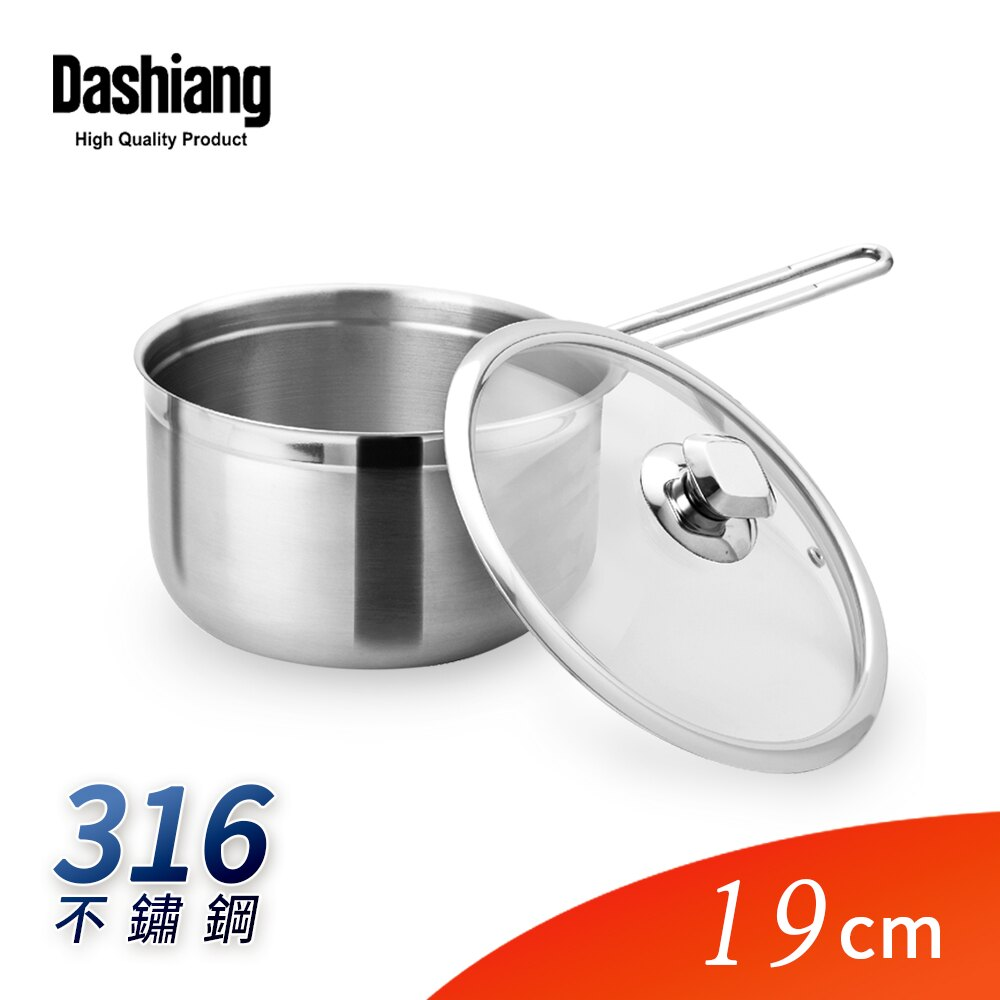 Dashiang 316 不鏽鋼 單把 湯鍋 19cm