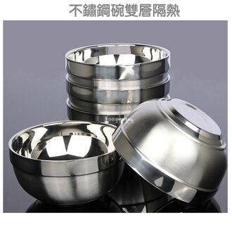 ~斯瑪鋒數位~不鏽鋼碗雙層隔熱防燙寶寶米飯碗泡麵湯碗 三個一組
