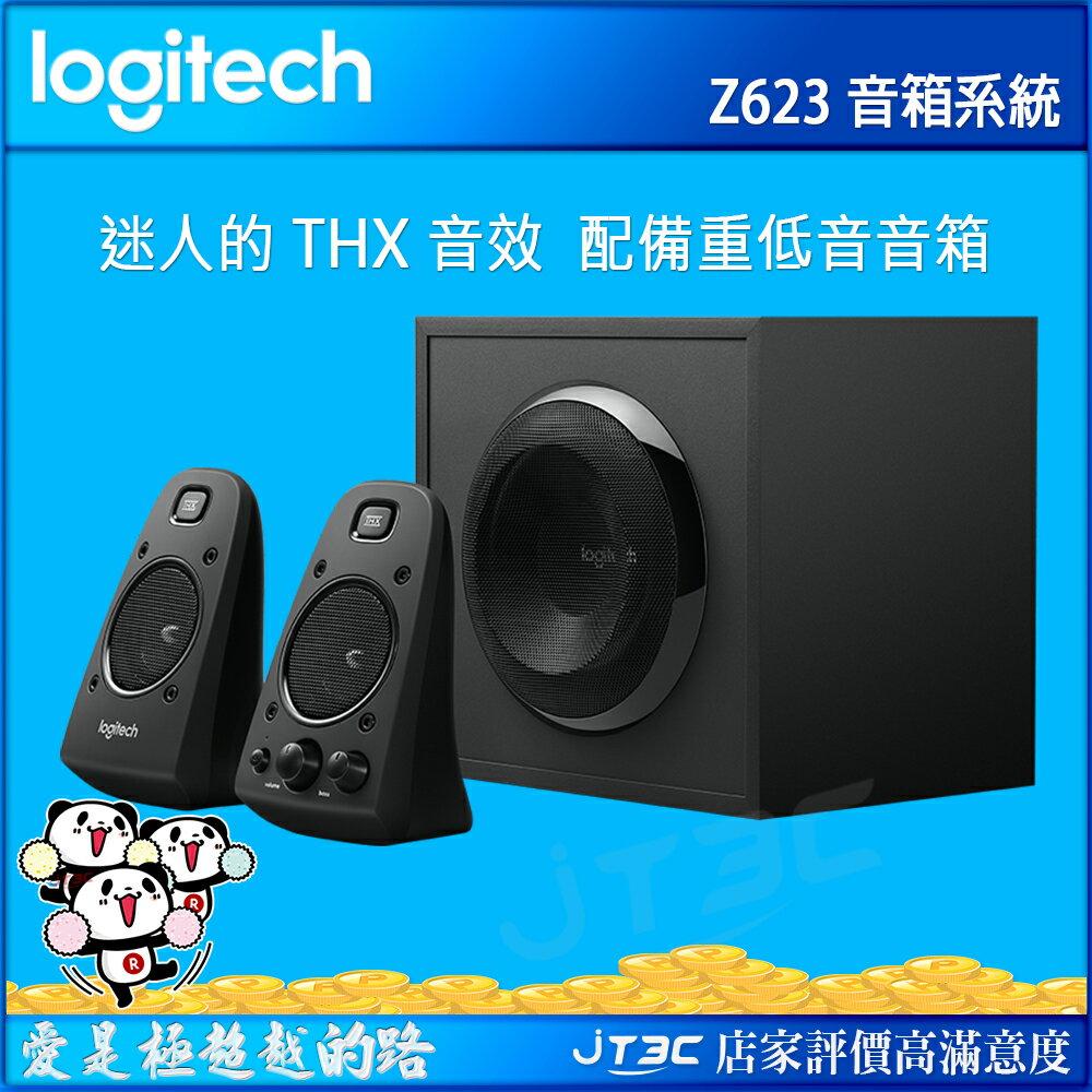 【滿3000得10%點數 折100元】Logitech 羅技 Z623 2.1 聲道電腦喇