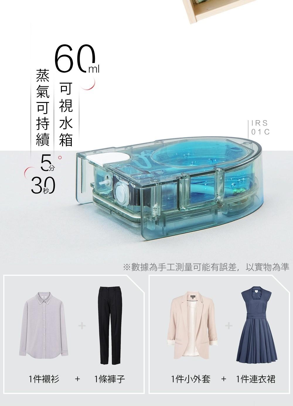 日本IRIS大蒸氣輕巧可掛燙小熨斗IRIS-01C 9