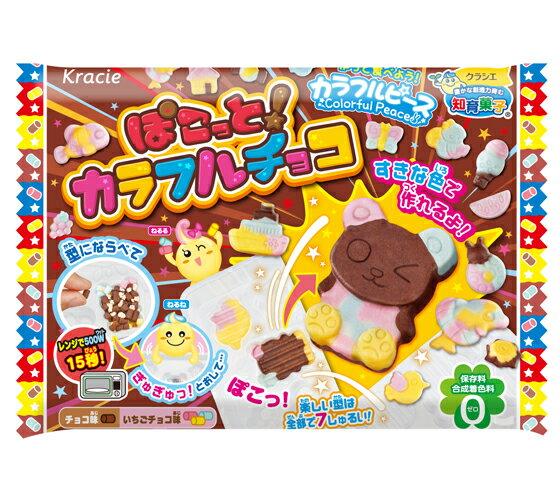 [哈日小丸子]Kracie創意DIY-知育果子-熊貓巧克力小達人(19g)