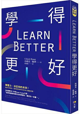 Learn Better學得更好 0