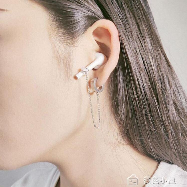 耳機防丟易裝好用3代AirpodsPro蘋果airpods2耳掛保護套freebuds3二代1