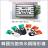 韓國抗菌奈米銅隱形襪(男 / 女) (微電流奈米銅專利織布製成) 3雙 / 袋 (白 / 藍 / 黑)襪子 / 隱形襪 / 男女可穿 0