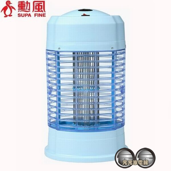 SUPA FINE 勳風 6W電子捕蚊燈 HF~8026