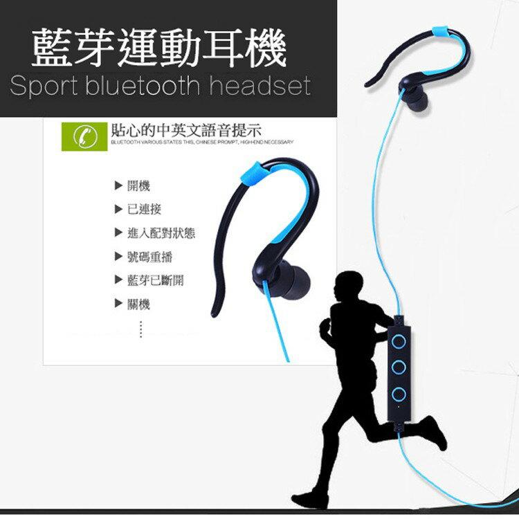 繽紛色彩 運動 無線 藍芽耳機 運動耳機 無線藍芽耳機 運動藍芽耳機 可通話 聽歌 雙擊拍照 可當藍芽自拍器 無線耳機