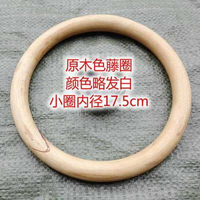 【詠春天然藤條小圈-內徑17.5cm-1個組】詠春藤圈藤條圈訓練藤圈5670713