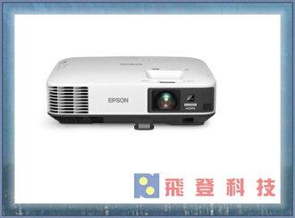 【EPSON】 EPSON EB-X04 EBX04 投影機 會議/教學專用 含稅開發票 公司貨保固三年