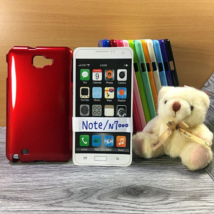 大都會保護殼 Samsung Galaxy Note N7000 I9220 保護殼 TPU 軟殼 閃粉 矽膠殼 手機殼 背蓋