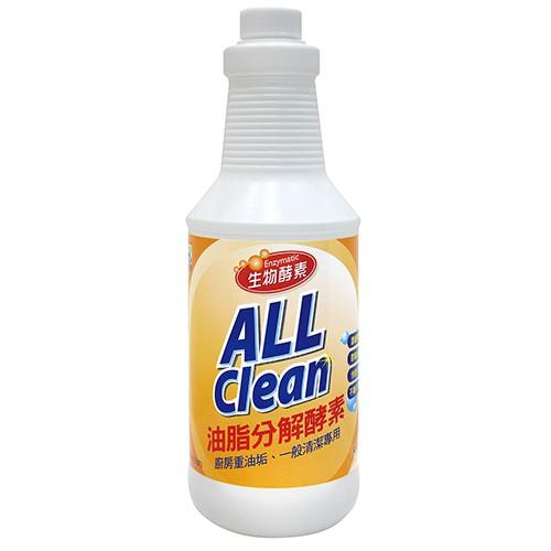 【多益得】All Clean 油脂分解酵素946ml三入一組/