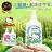 防疫消毒週【特價】【三麗鷗 潔淨洗手乳 250ml】hello kitty 洗手乳 消毒 淨味除臭 溫和洗手乳 【AB503】 0