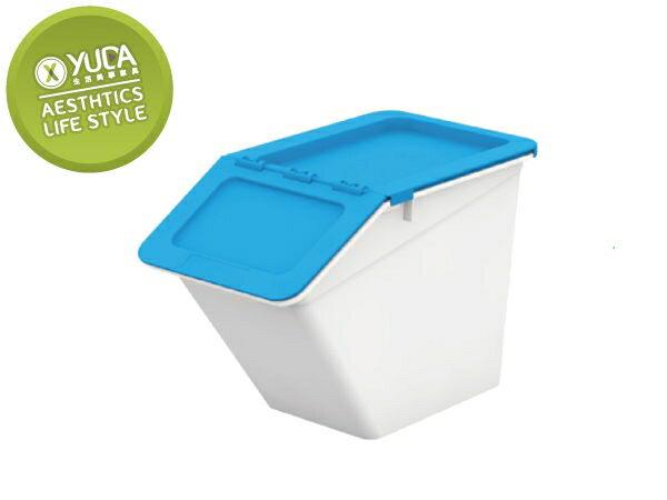 樹德櫃 【YUDA】大嘴鳥 MHB-2341 繽紛 收納箱 / 置物箱 / 百寶箱(四色隨機配送)