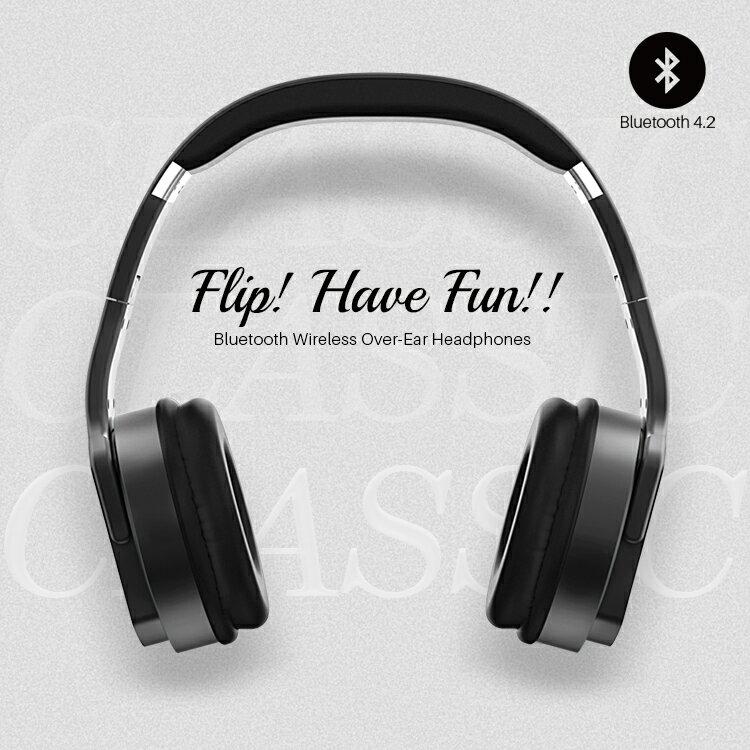Flip無極限翻轉藍牙耳罩式耳機 翻轉式喇叭 藍芽耳機 SUGAR 降噪耳機 折疊重低音無線藍芽耳機