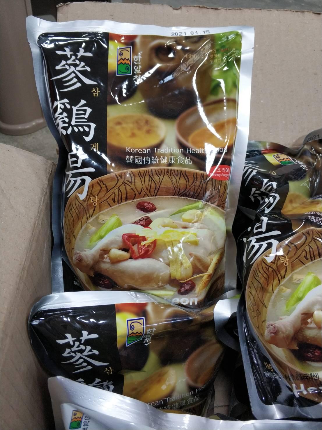 [饞貓]韓國人蔘雞湯1kg