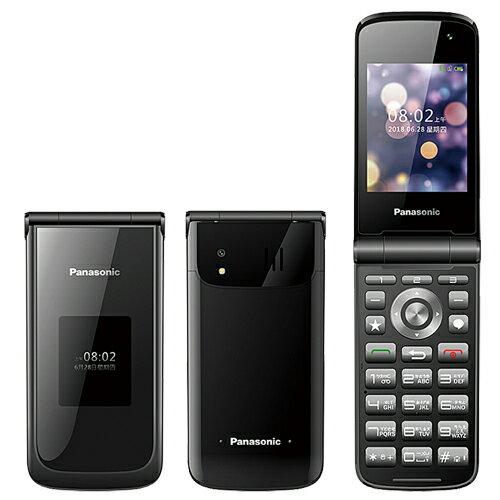 Panasonic VS-200 2.8吋雙大畫面4G御守機-贈8G記憶卡+韓版收納包+指環支架+奈米噴劑 1