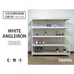 置物架 書架 層架 雜誌架 收納架 鞋架 白色免螺絲角鋼 (6x2x6_5層)【空間特工】W6020651
