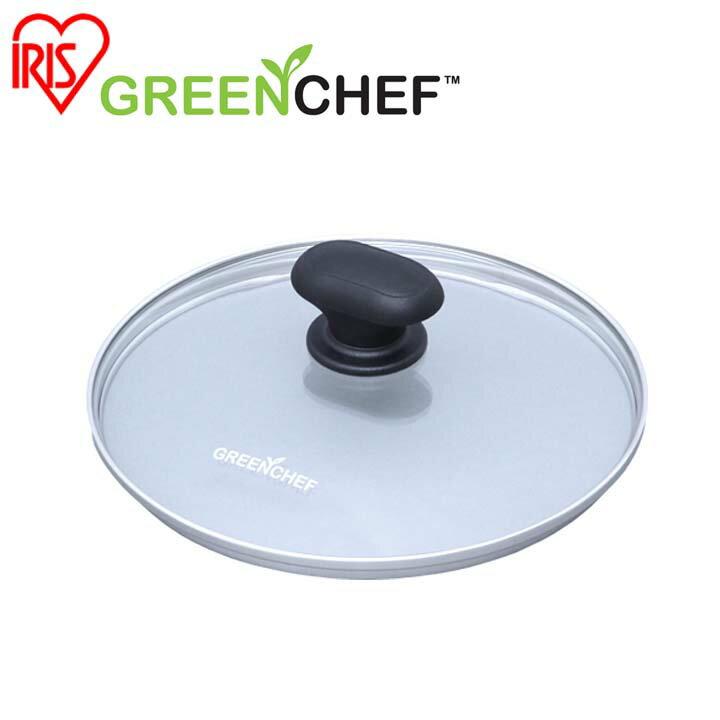 日本必買 免運/代購-日本IRIS OHYAMA/GREEN CHEF/鑽石塗層陶瓷鍋專用鍋蓋/GC-GL-20/20公分/527509