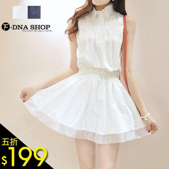 F-DNA★名媛時尚網紗裙擺無袖洋裝(2色-M-XL)【ESD1231】