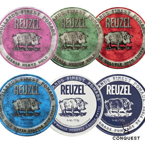 【 CONQUEST 】Reuzel 1.3oz小豬油 旅行罐 粉紅豬 藍豬 綠豬 紅豬 黑豬 白豬 灰豬 水洗式髮油 油性髮油 水洗髮蠟