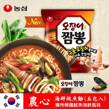 韓國 農心 海鮮魷魚麵  五包入  620g 炒瑪麵 海鮮麵 魷魚麵 魷魚湯麵 泡麵 韓國