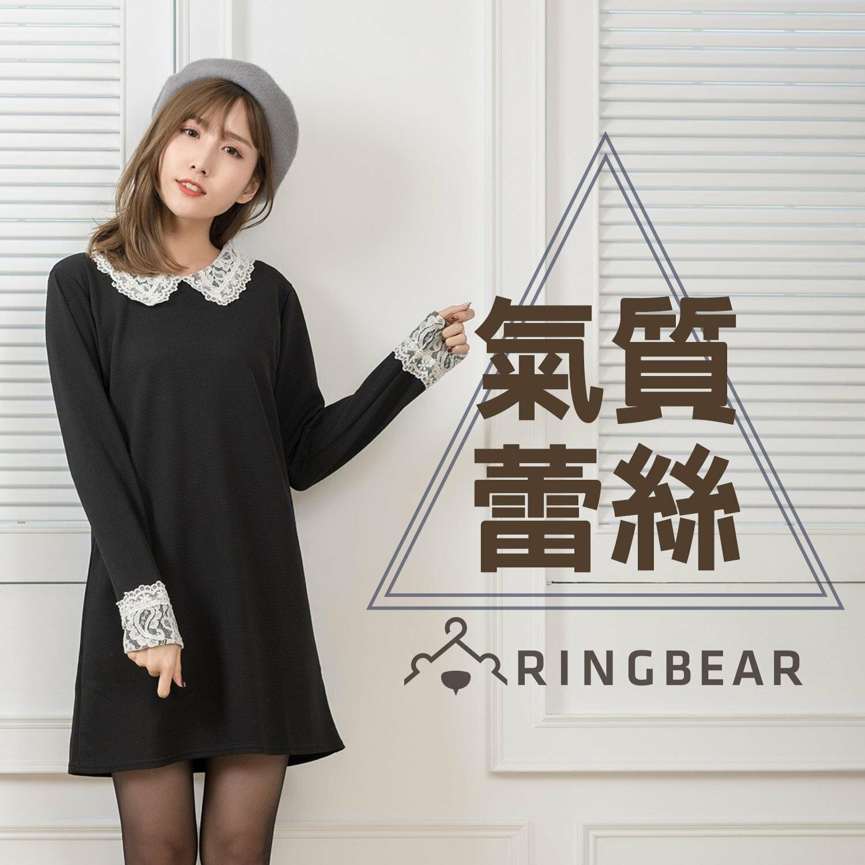 <br/><br/>  長袖上衣--優雅氣質蕾絲娃娃領蕾絲袖口A字長版上衣(黑XL-3L)-X271眼圈熊中大尺碼<br/><br/>