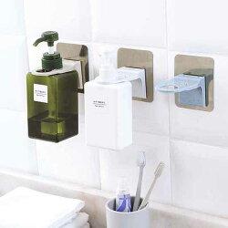 ●MY COLOR●壁掛式沐浴乳瓶口架 免打孔 壁式 洗髮乳 洗手乳 洗手液架 吸壁 浴室【N104】