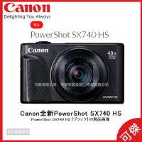 母親節相機推薦到Canon PowerShot SX740 HS 翻轉螢幕 美肌自拍 40倍光學變焦 總代理台灣佳能公司貨 免運 可傑就在可傑推薦母親節相機