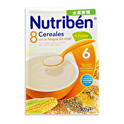 ★衛立兒生活館★Nutriben貝康-8種榖類水果麥精【300g】