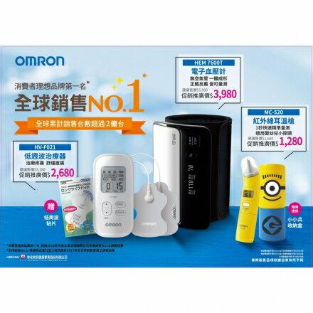 日本歐姆龍手臂式血壓計 HEM-7310 請洽門市專賣 1