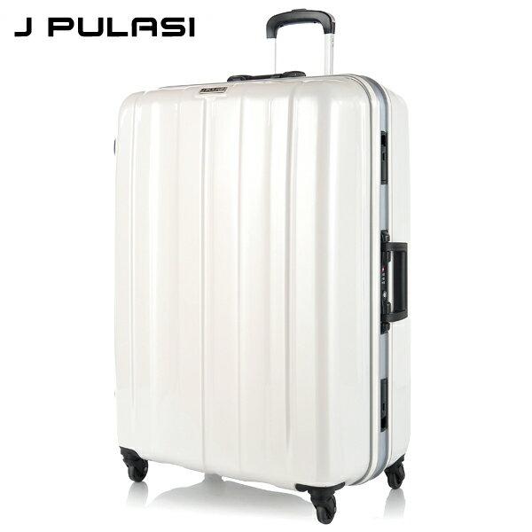 E&J【023010-01】JPULASI LEISURE TOURISM 悠游 PC+ABS 28吋 鋁框鏡面行李箱-珠光白