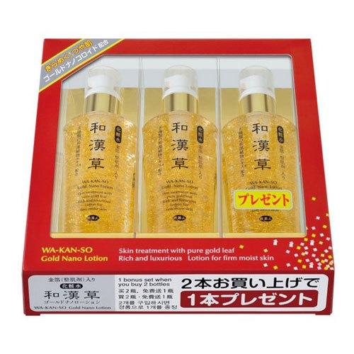 日本 旅美人 和漢草化妝水 120ml3入♥
