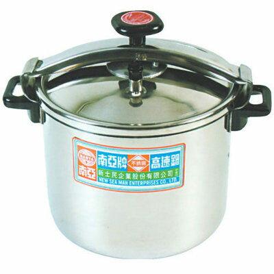 NANYA 南亞 10L(25人份) 高速鍋 / 節能鍋 / 壓力鍋 / 悶燒鍋 CA-25S 台灣製造