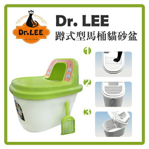 【力奇】Dr. Lee 蹲式型馬桶貓砂盆(不沾砂)(57*40*53) 綠色 DL-604 -1050元>(H002C24)