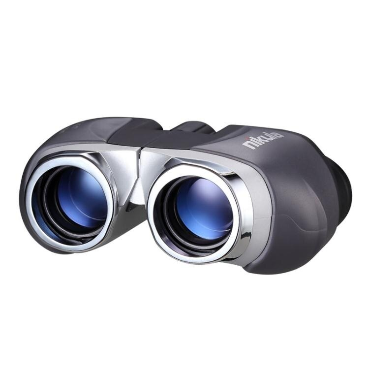 望遠鏡 立可達超清雙筒望遠鏡 高倍高清微光夜視軍成人袖珍演唱會望眼鏡[優品生活館]