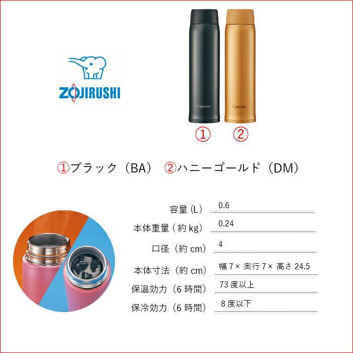 日本象印 高人氣款 不鏽鋼保冷保溫瓶  /  680ml  /  SM-NA60  / 日本必買代購 / 日本樂天直送 (3330)。件件免運 1