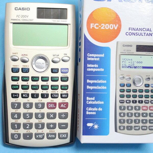 CASIO卡西歐 FC-200V 財稅型專用計算機/一台入{促1900} 財務計算機~公司貨 附保證書