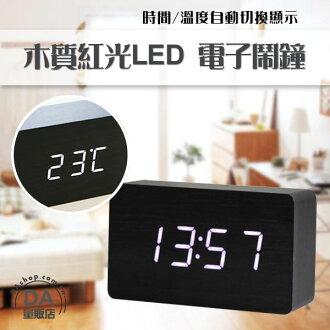 《DA量販店》樂天最低價 居家 生活 黑色 實木 白光 LED 電子鐘/時鐘/鬧鐘/溫度計 (59-1439)